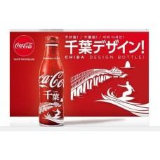 Chiba 2018 bottle Japan