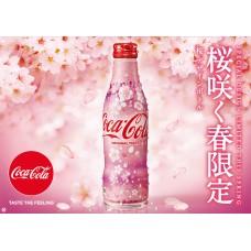 Sakura 2019 Japan bottle
