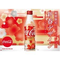 New Year 2019 Japan bottle
